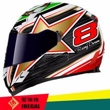 wholeasle full face motorcycle accessories helmet