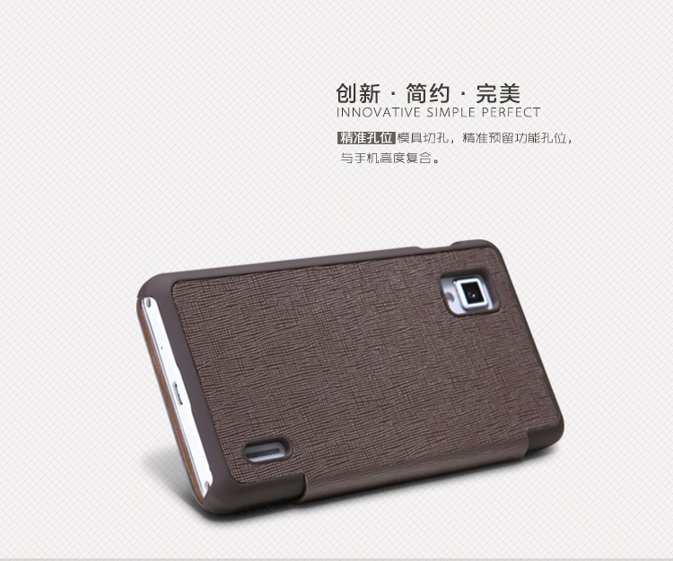 For LG E975(Optimus G)Crossed Style Leather Case