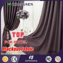 China Factory 3d effect decoration curtain
