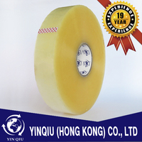 [Manufacturers] Factory Used bopp packing tape custom length 900yard