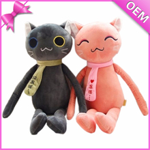 35cm Sitting Cute Cat Plush, Stuffed Toy Cat Plush Toy Cats, Long Leg Cat of Plush Toy