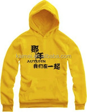 2015 Hotting Selling mens sweatshirt printed pullover wholesale for spring and autumn