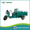 2015 new differential electric heavy duty cargo tricycle