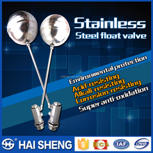 Hot sale China factory stainless steel float valve