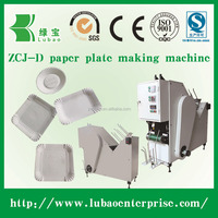 """paper cake plates/7"""" happy birthday plates forming machine can change mold"""