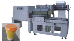 POF film fully automatic L type sealing and cutting shrink wrapping machine