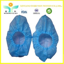 2015 Newest Medical products Disposable PP Plastic Shoe Cover