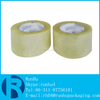 alibaba express new products opp parcel tape shipping tape