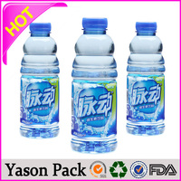 Yason label on plastic metallized paper for beer label glossy food label