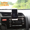 Car Mobile Holder Magnet Universal Mount for iphone /ipad