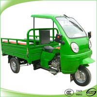 water cooling passenger and cargo motorized tricycle