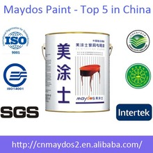 Maydos Scratch Resistant Clear High Glossy UV Coating for Wood/Ceramic Tiles(Spray Coating)