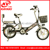 /product-gs/2-wheels-mini-electric-bicycle-can-be-used-for-hoverboard-scooter-with-high-capacity-batttery-and-250-w-motor-power-bike-60378212992.html