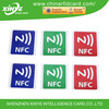 factory price printable small NTAG203 nfc smart tag /rfid sticker label