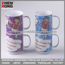 2014 World Cup bulk coffee mugs with football design