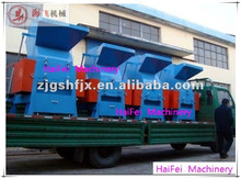 CE approved hot sell waste plastic crusher/shredding/cutting /machine!
