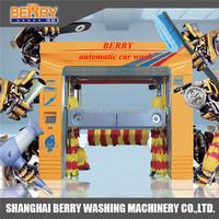 portable car wash factory price