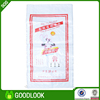 pp woven good quality fast shipping rice bag 5kg GL605