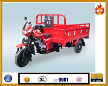 Air cooled four stroke double seat three wheel motorcycle motor tricycle open