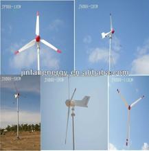 10KW horizontal wind turbine price