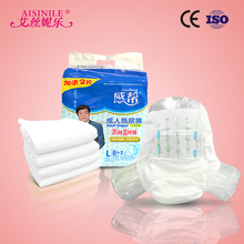 disposable adult pull up diapers/pants style for nursing home