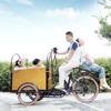 CE Holland bakfiets family 3 wheel cargo electric pedicab rickshaw trike manufacturer