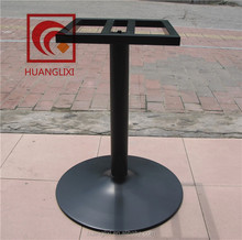 Promotions metal furniture, Black horn tray table feet