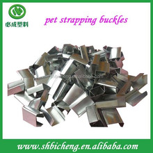 High Quality and Reasonable Price Strap Buckles For PET Band