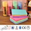 Wholesale High Quality Cute Dry Microfiber Dog Bath Towel