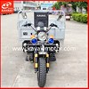 three wheel motorcycle/cargo tricycle/air cooling 150cc/175cc/200cc/250cc engine Tricycle