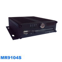 4 CH MDVR SUITABLE FOR ALL KINDS OF VEHICLES BUS TRUCK CAR DVR