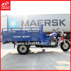 Guangzhou Factory Gasoline Cargo Tricycle without Roof / 3 Wheel Cargo
