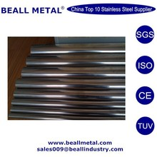 Hairline Polished 304L Stainless Steel Tube Price