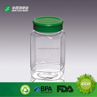 A31 500g Empty Plastic Bottle with Green Lid