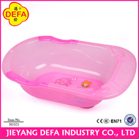Defa Lucy Famous Alibaba Baby Product Factory PP Plastic bathtub for kids Small Cheap baby bathtub
