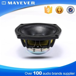 5ND35 5 inch good price high quality active subwoofer 5.1 speaker