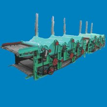 HN250 Iron Drum Cotton Waste Processing Machine & Cleaning Machine