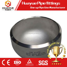 16.47 caps q345 EN welded