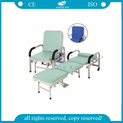 AG-AC001 Soft waterproof mattress cover with CE ISO approved mobile chair
