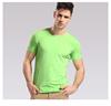 Teens Quick dry raw silk shirt for men