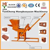 Manual paving block making machines,breeze block making machine QMR2-40