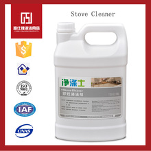 Jingdishi cleaning purduct Ovens Detergent agent