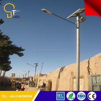 Alibaba China Manufacturer cheap solar lights outdoor LED street lighting