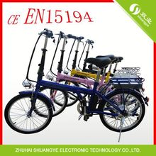 electric mini exercise sport bike