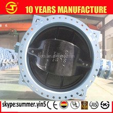 BV-SY-127 resilient seated ductile iron stainlee stee disc double or triple eccentric butterfly valve worm gear DN50-3000