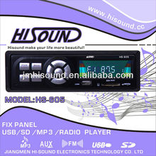 HS-605 car mp3 wma fm modulator