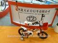 bicicleta de niños,bicicleta infantil,bicicleta naranja.precio bajo.aspecto hermoso.se vende muy bien.bicicleta de niña