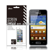 Mobilephone screen protector for Samsung galaxy s advance oem/odm (Anti-Glare)