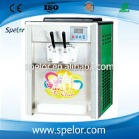 China wholesale market factory direct sale ice cream machine