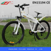 Electric bike kit, electric bike conversion kit, japanese electric bike with EN15194
